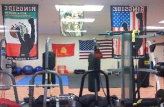 boxing equipment, cardio machines, speed bags